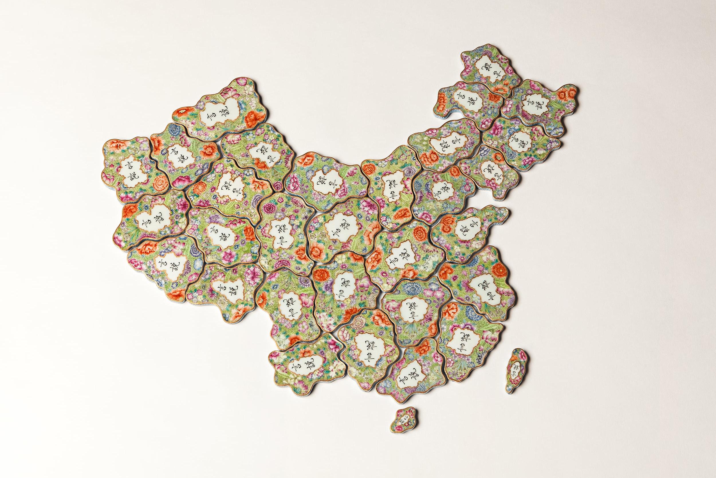 Free Speech Puzzle, 2014 - 51 x 41 x 0.8cm
