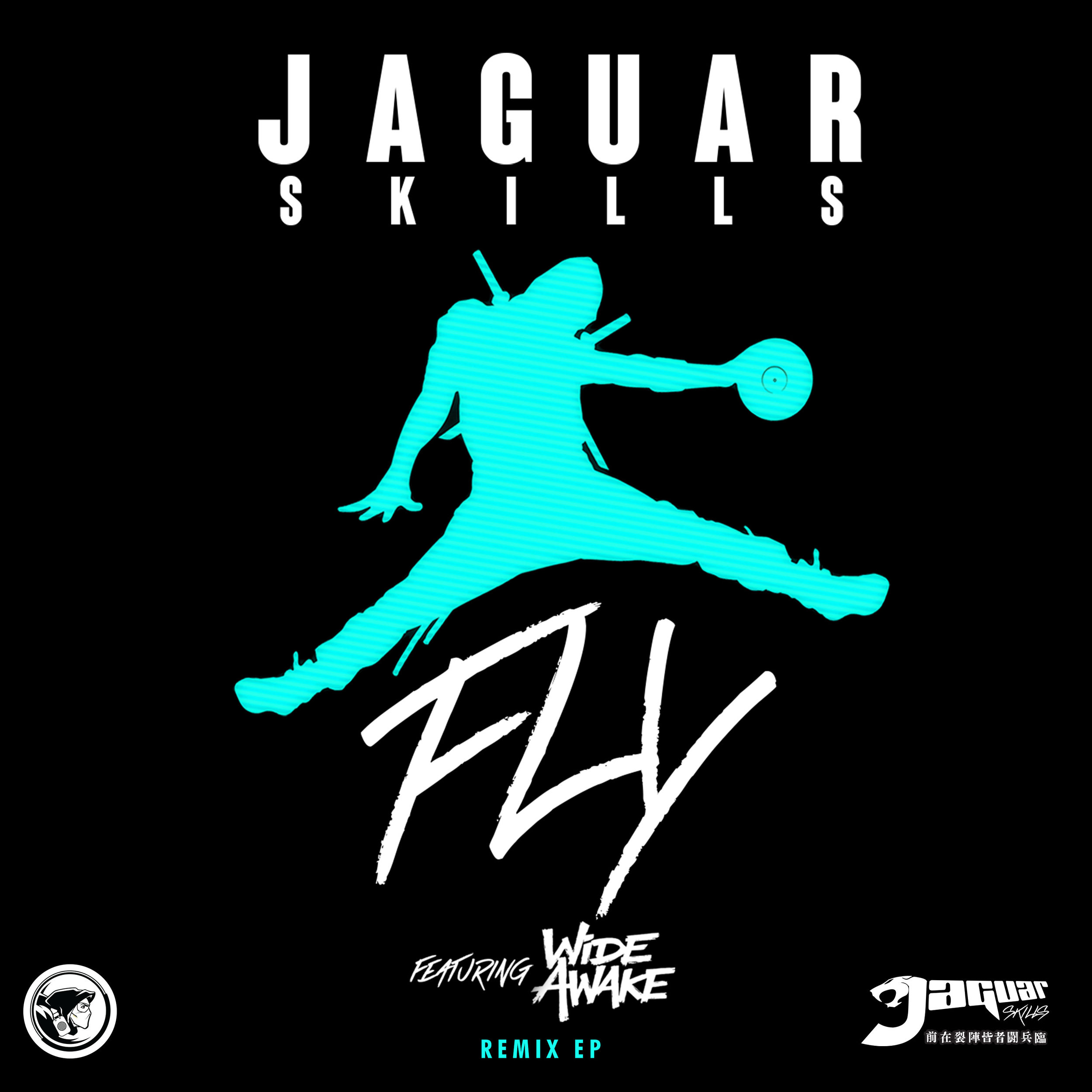 JaguarSkills_Fly_RemixEP.jpg