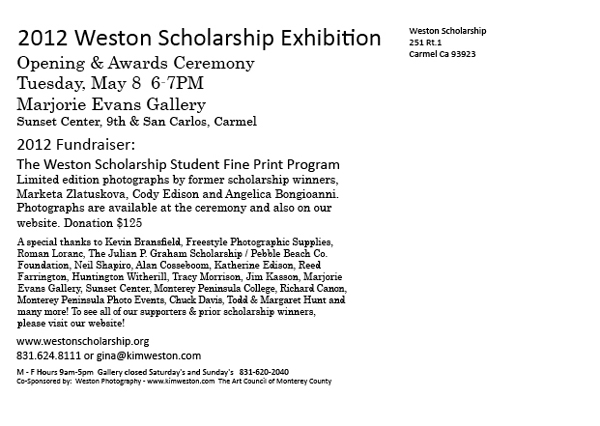 2012 Weston Scholarship Back Postcard