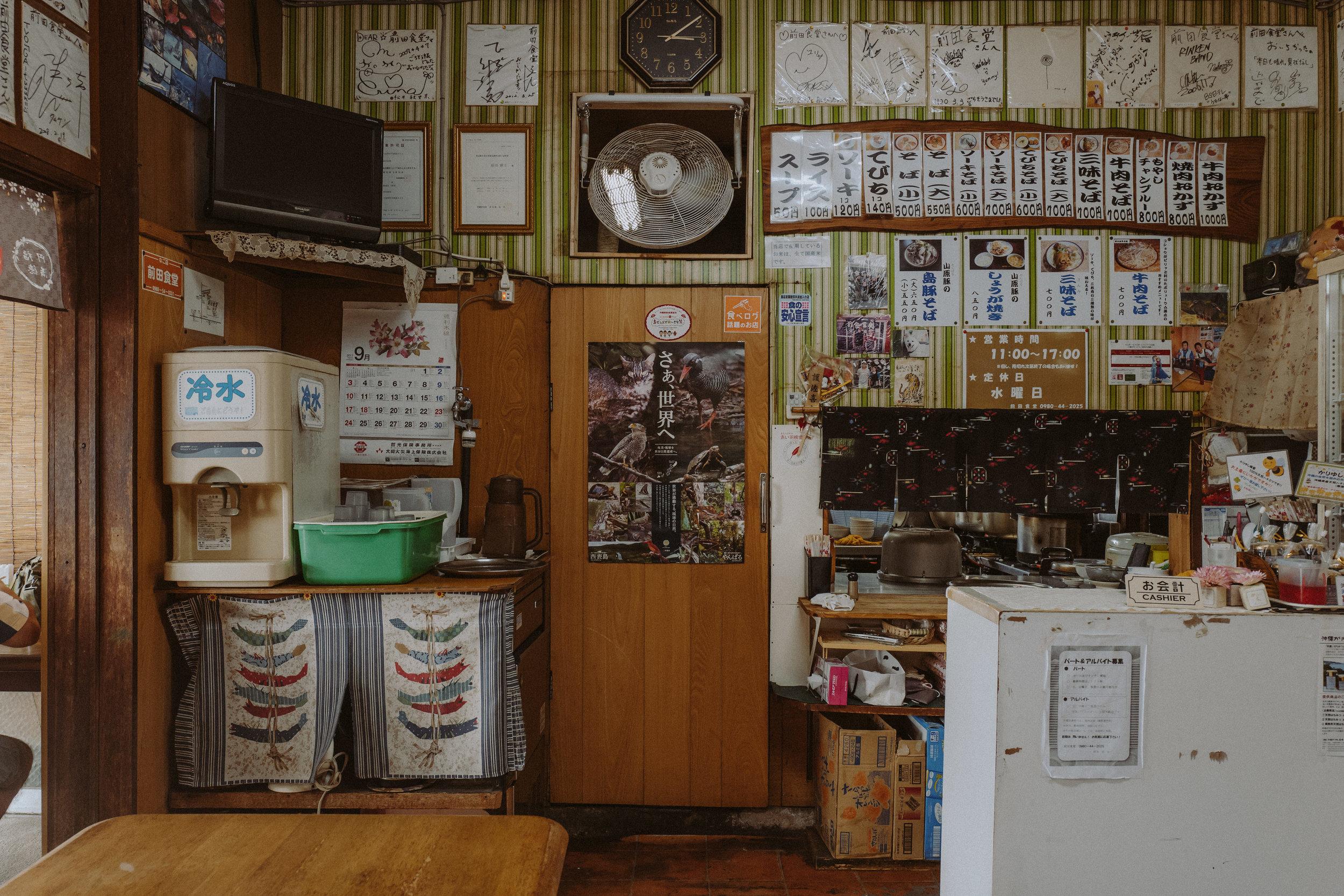 Japan-33.jpg