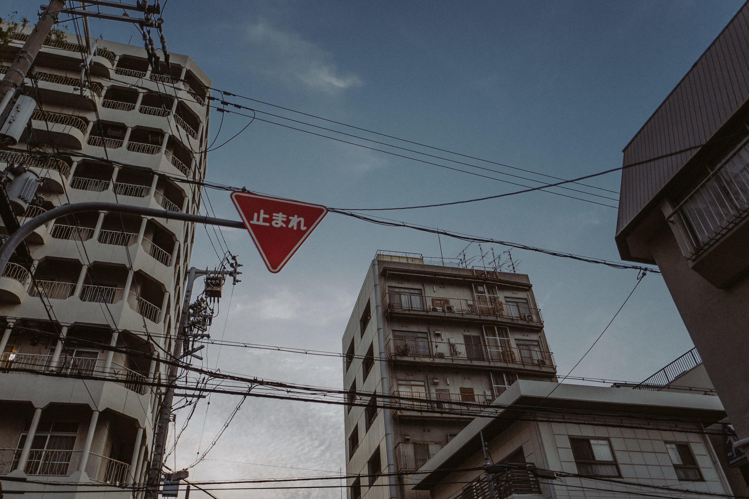 Japan-87.jpg