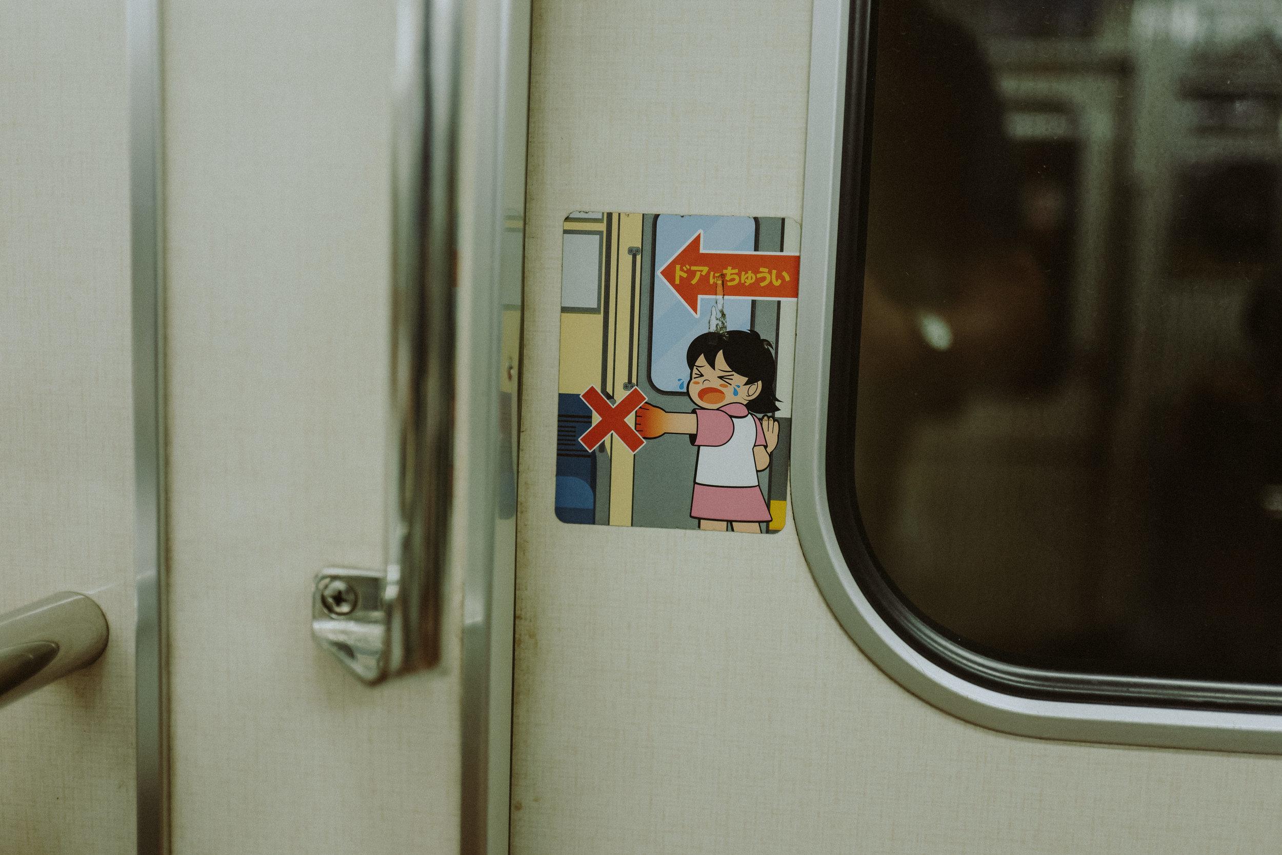 Japan-88.jpg