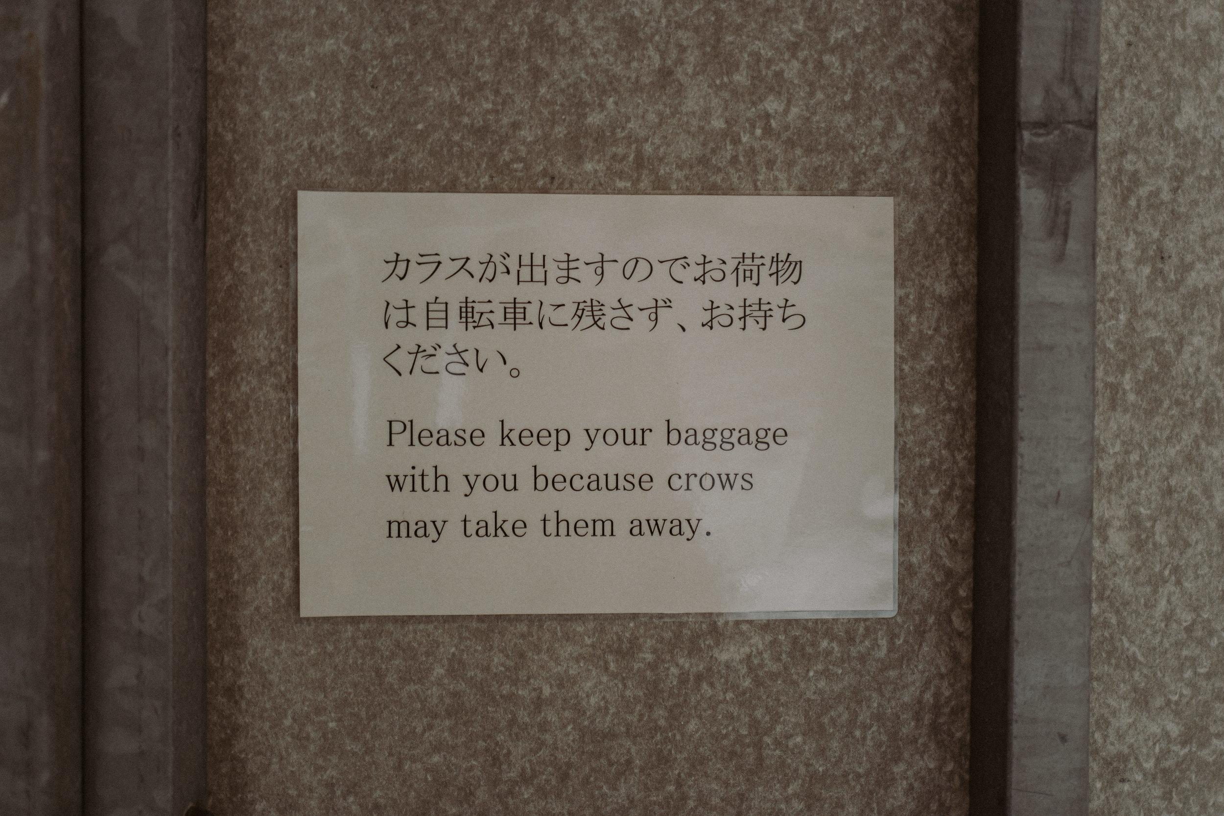 Japan-195.jpg