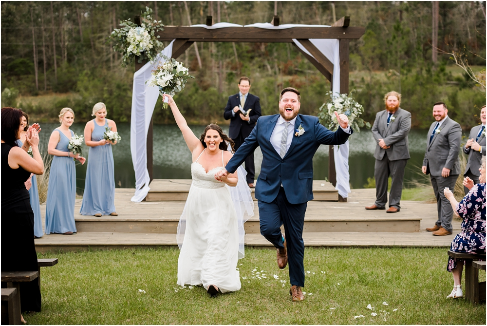 southern-lea-farms-wedding-kiersten-stevenson-photography-vernon-florida-wedding93.jpg
