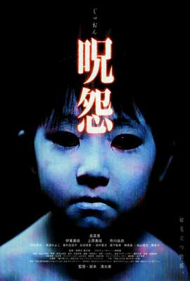 ju-on-the-grudge-movie-poster-2003-1010383715.jpg