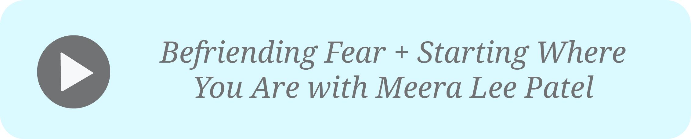 Befriending Fear.png