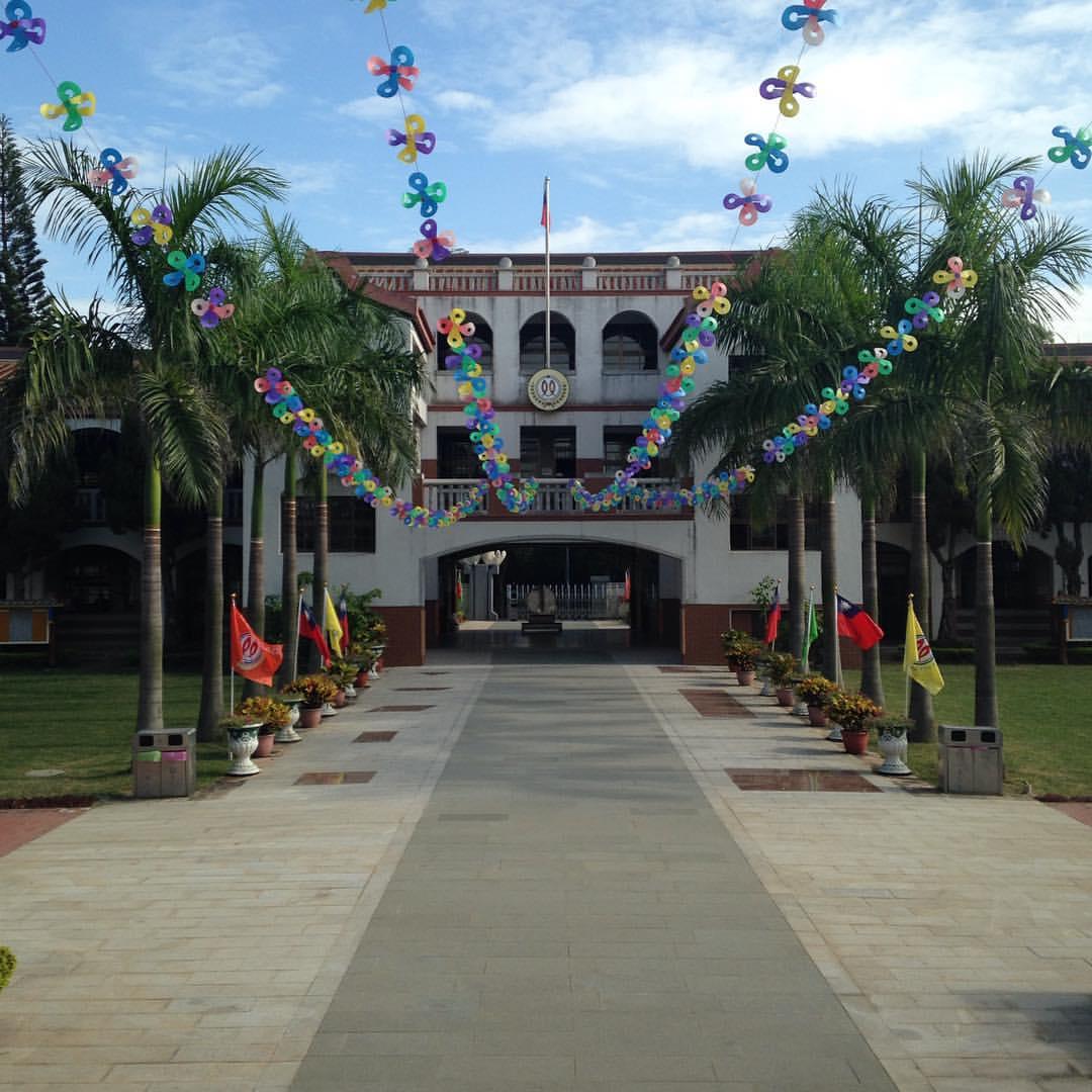 Guning Elementary School