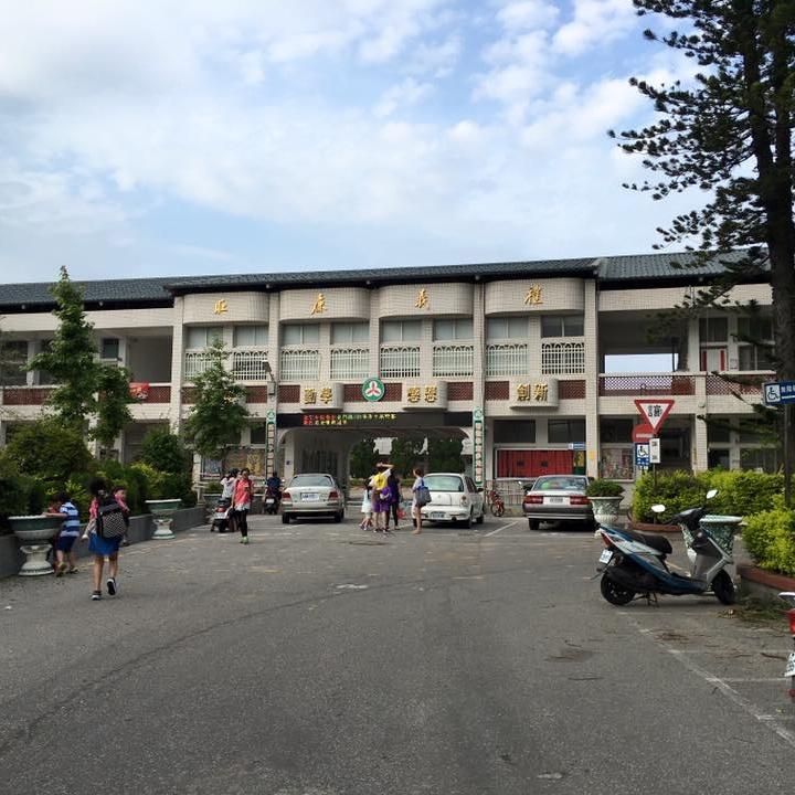 Jin Hu Elementary School
