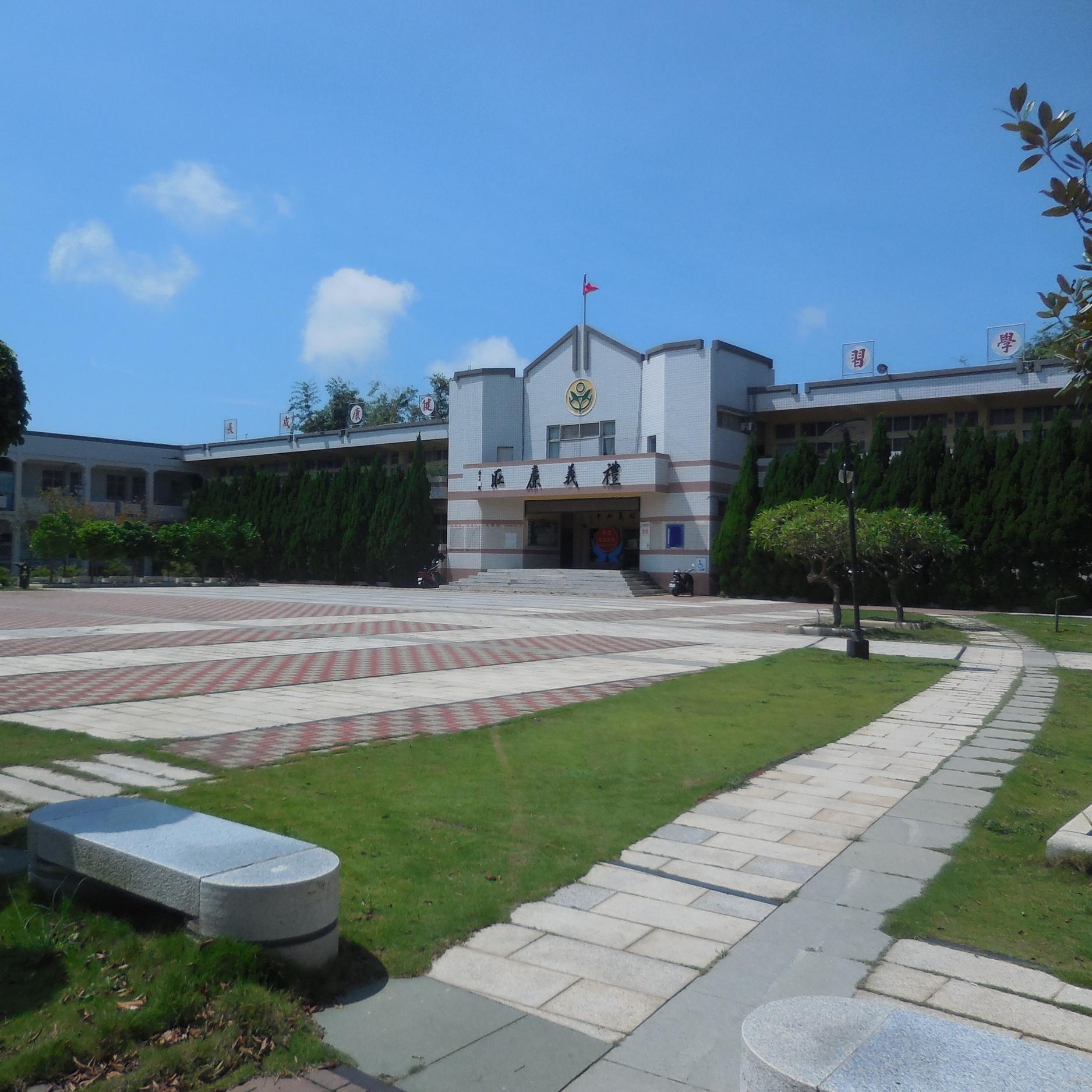 Jin Ning Elementary School