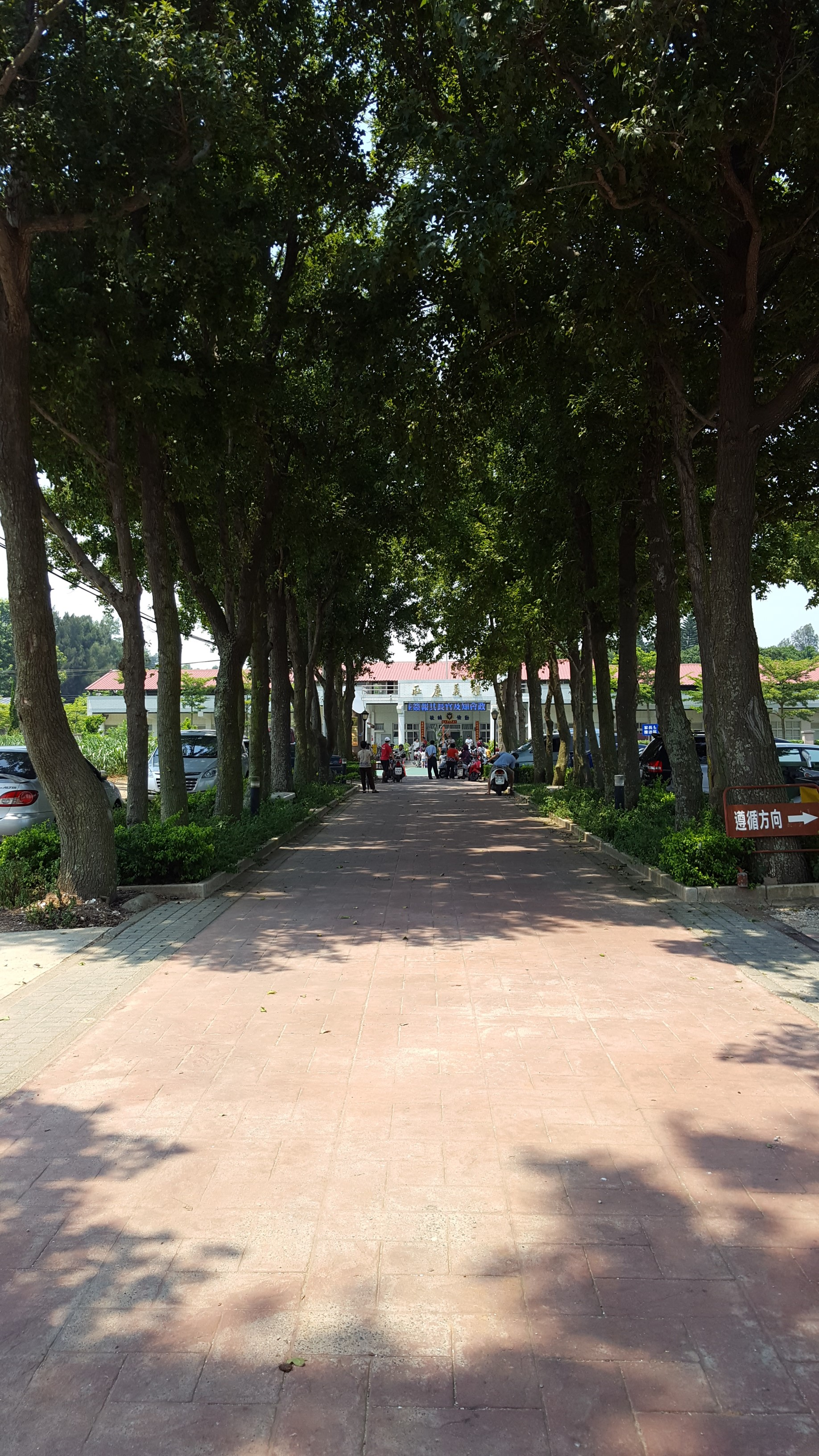 Shu Mei Elementary School