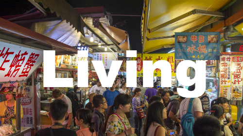 living-HL.jpg