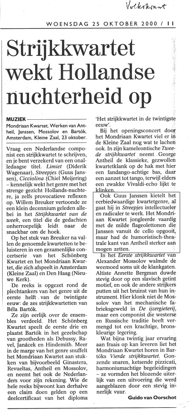 hollandse_nuchterheid_gr.jpg