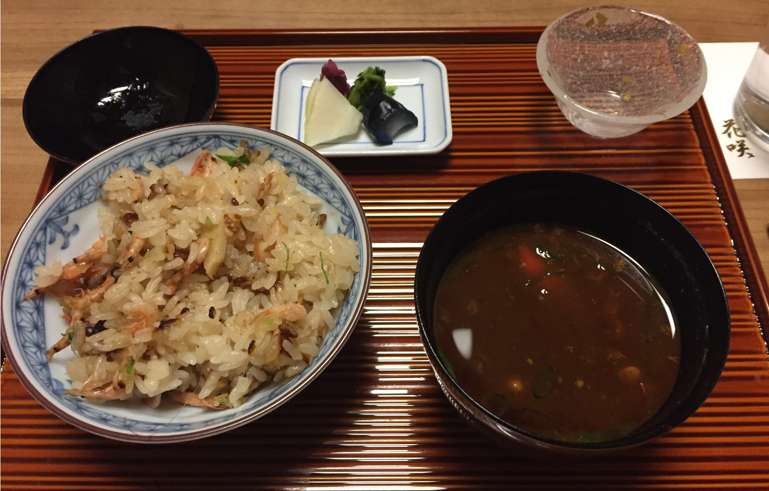 Bamboo rice with red miso soup and pickles