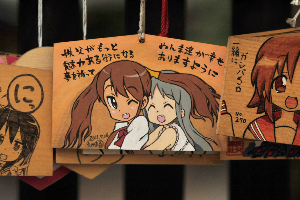 chichibu_shrine_anime_ema_4732.jpg