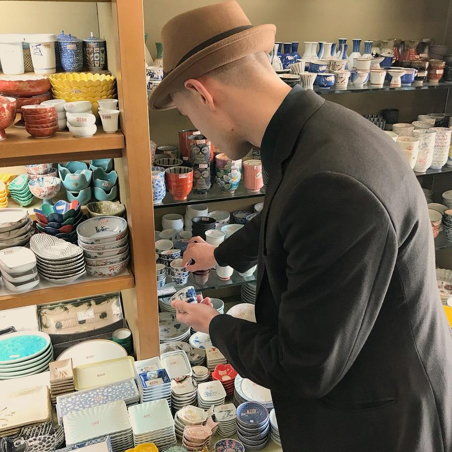 gojo pottery shop.jpg