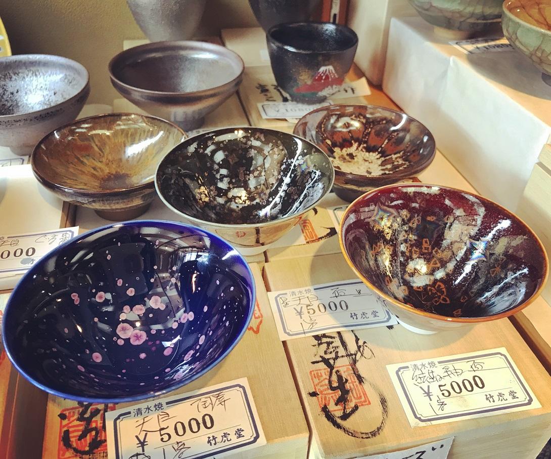 gojo pottery sake cups.jpg