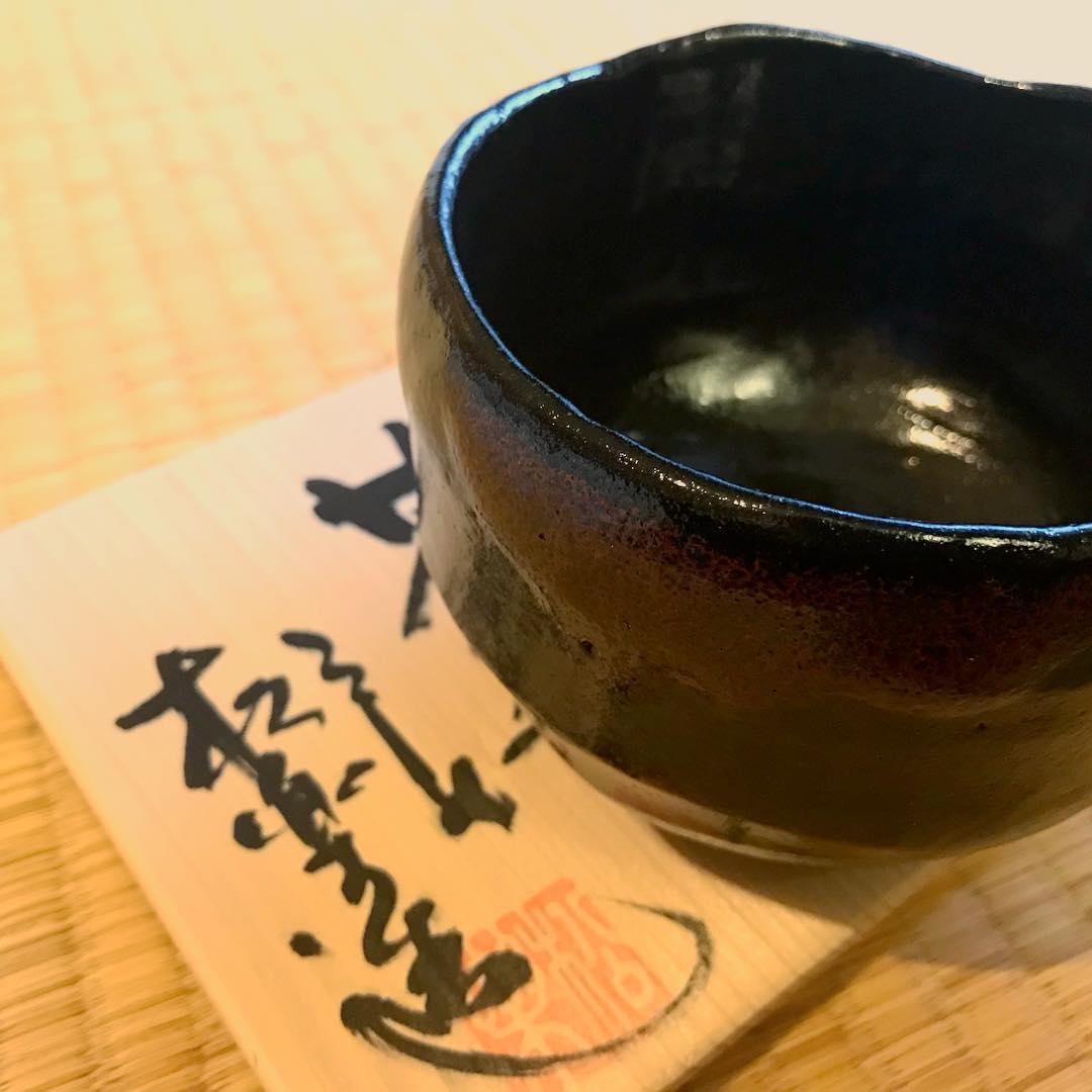 raku ware teacup