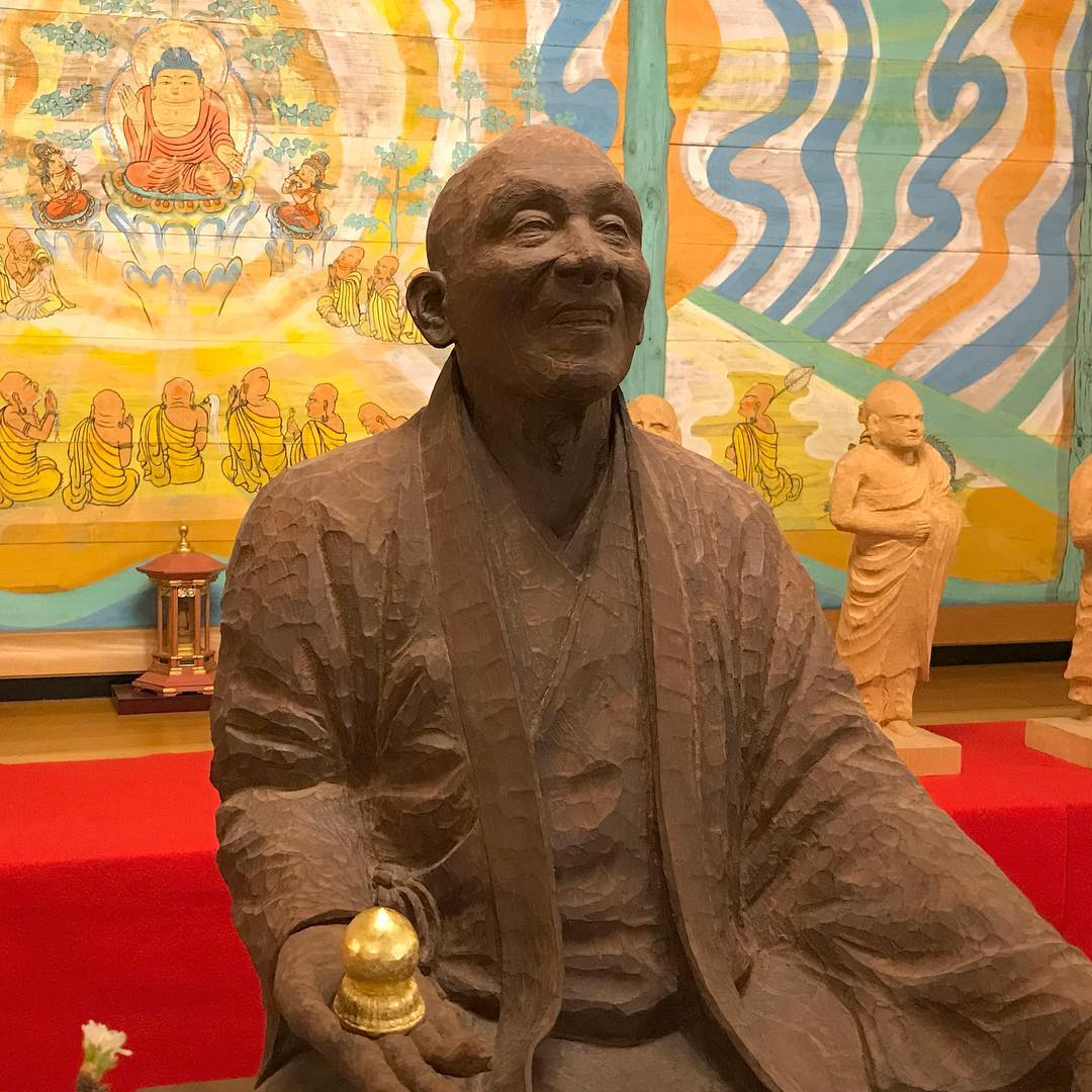 Grand father: Kocho Nishimura