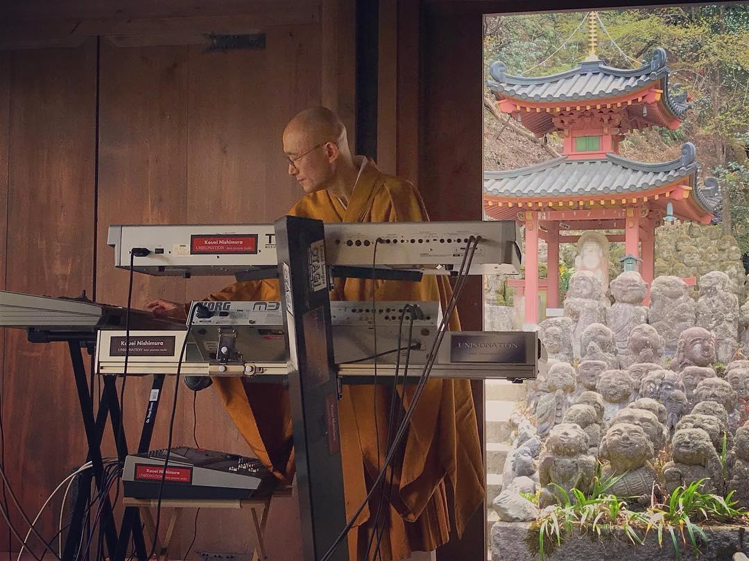 otagi kyoto concert