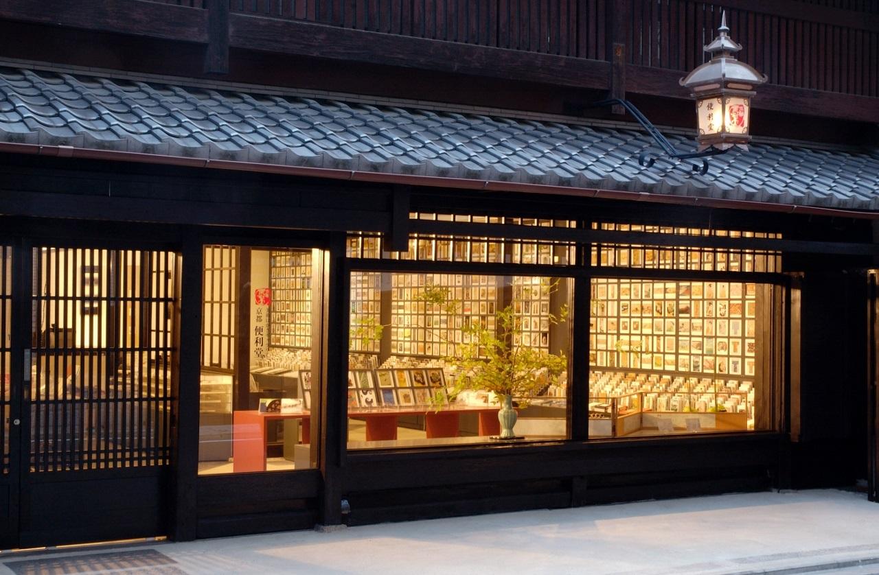 benrido kyoto postcards