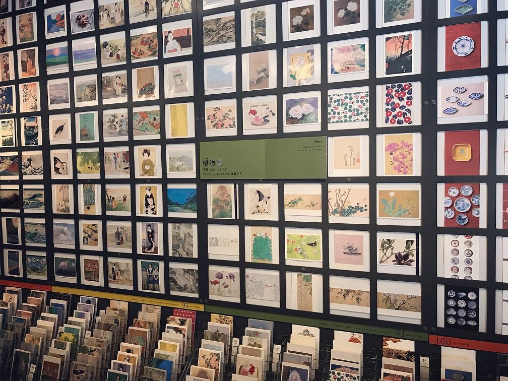 benrido postcards kyoto