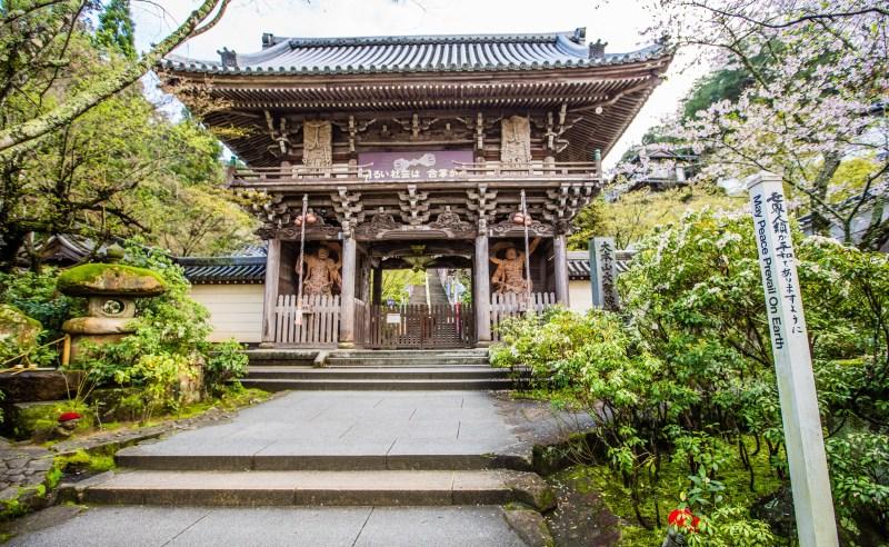 daishoin gate miyajima