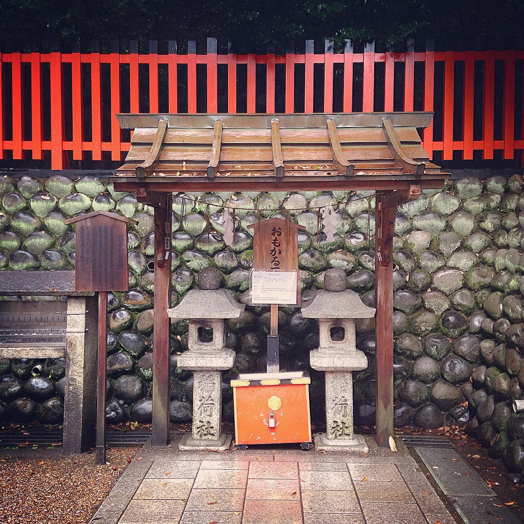 fushimi omokaruishi