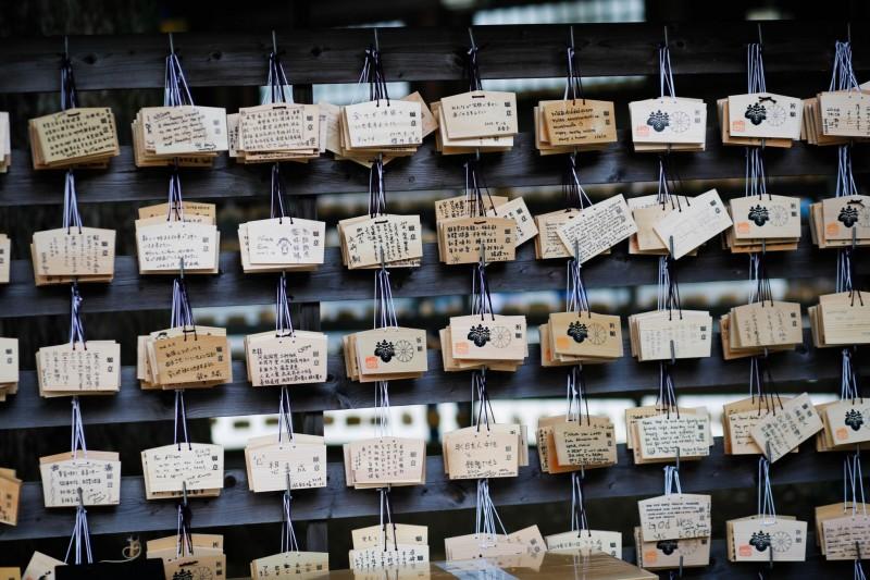 tokyo-ema-votive-tablets-meiji-shrine-tokyo-74622.jpg