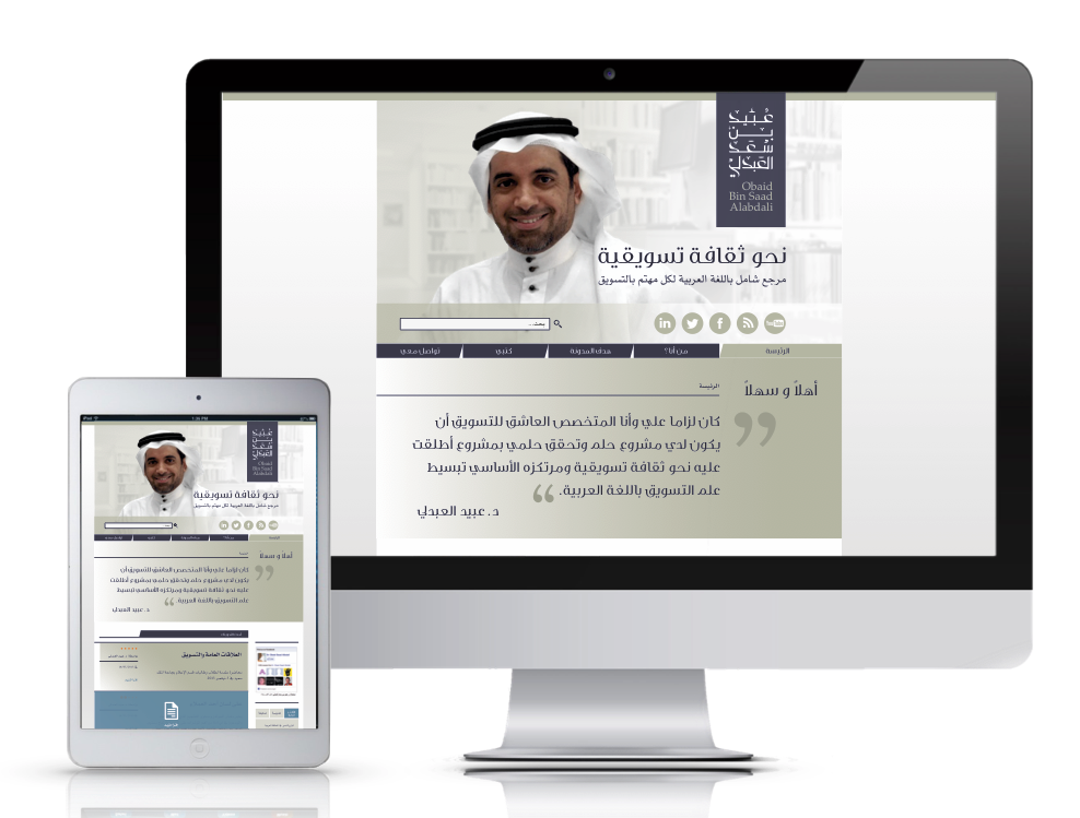 Obaid_Website_1.png