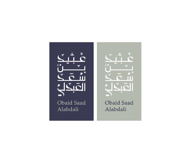 Obaid_Logo.png
