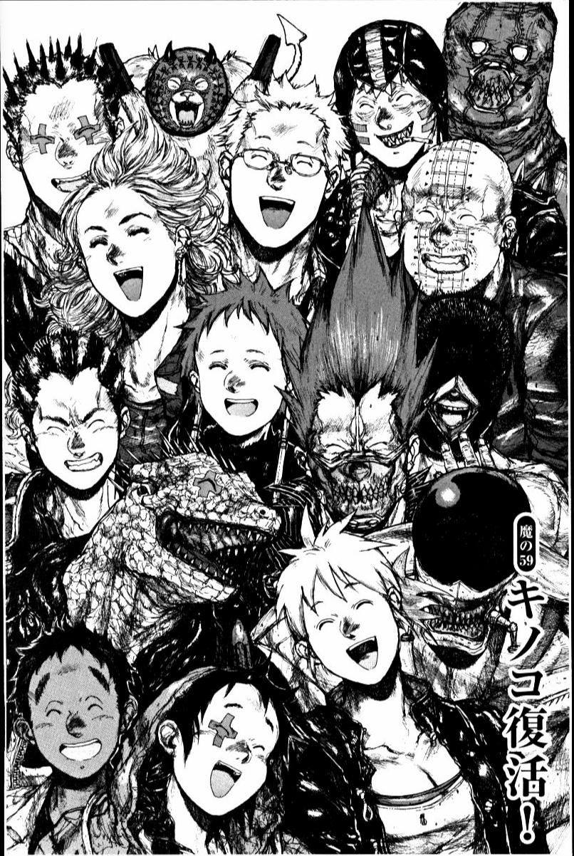 2019-01-03 21_27_56-ComicRack - Dorohedoro v10 c56-61.png