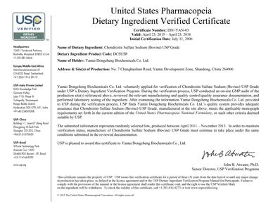2015-04-23-Dongcheng-Chondroitin-Sulfate-Certificate-_-2--CS-USP.jpg