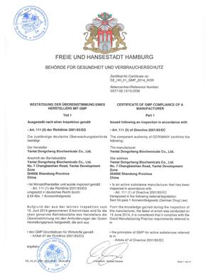 EU-GMP-certificate-Chondroitinsulfat-valid-until-2017-06-18-1.jpg