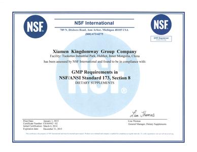 NSF-CGMP-2015-4-2015.jpg