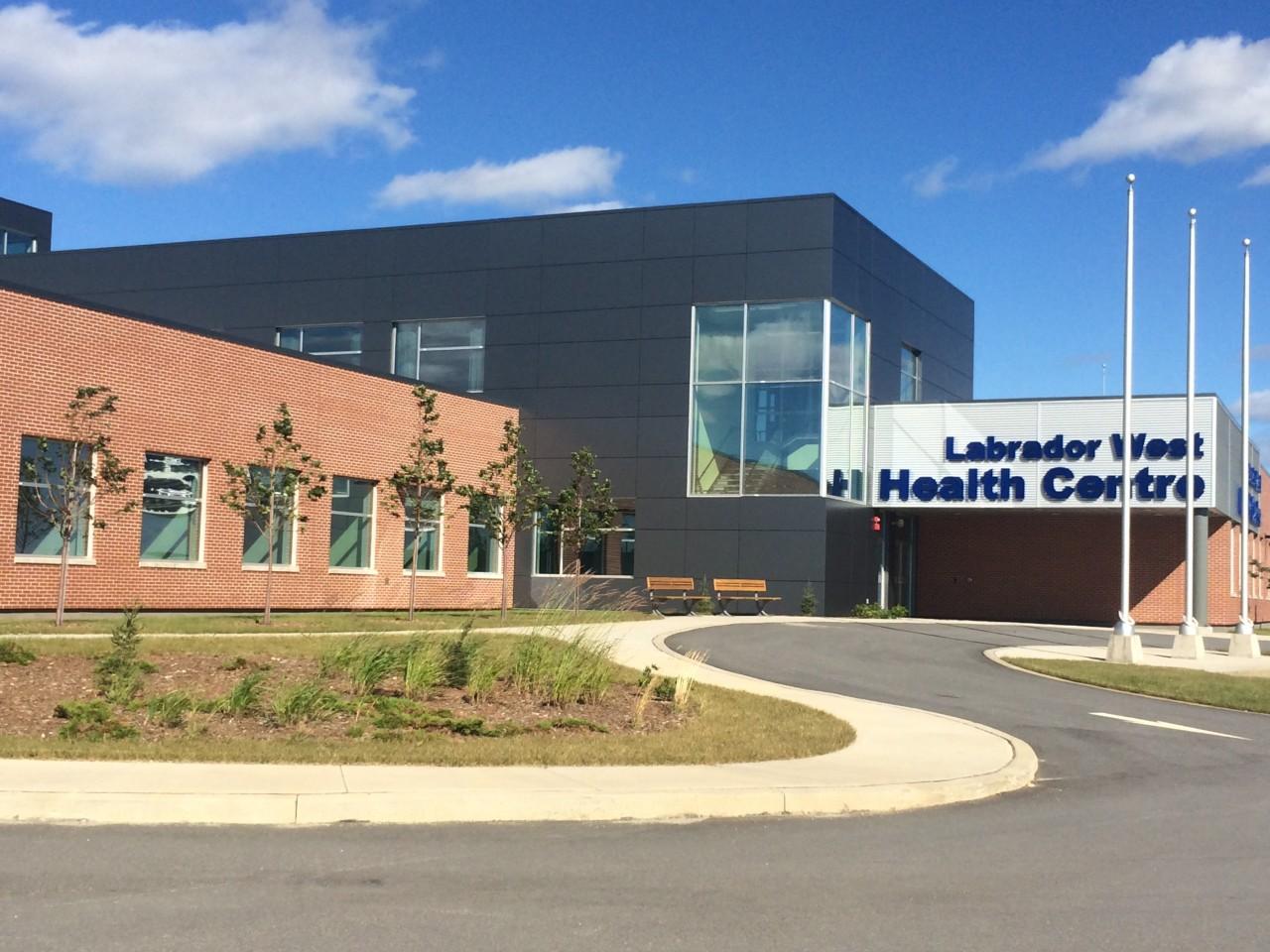 Labrador-West-Hospital-1-e1442865522114-1280x960.jpg