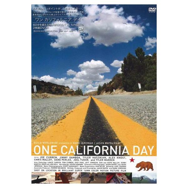 mariner_13fw-dvd-onecalifornia.jpeg