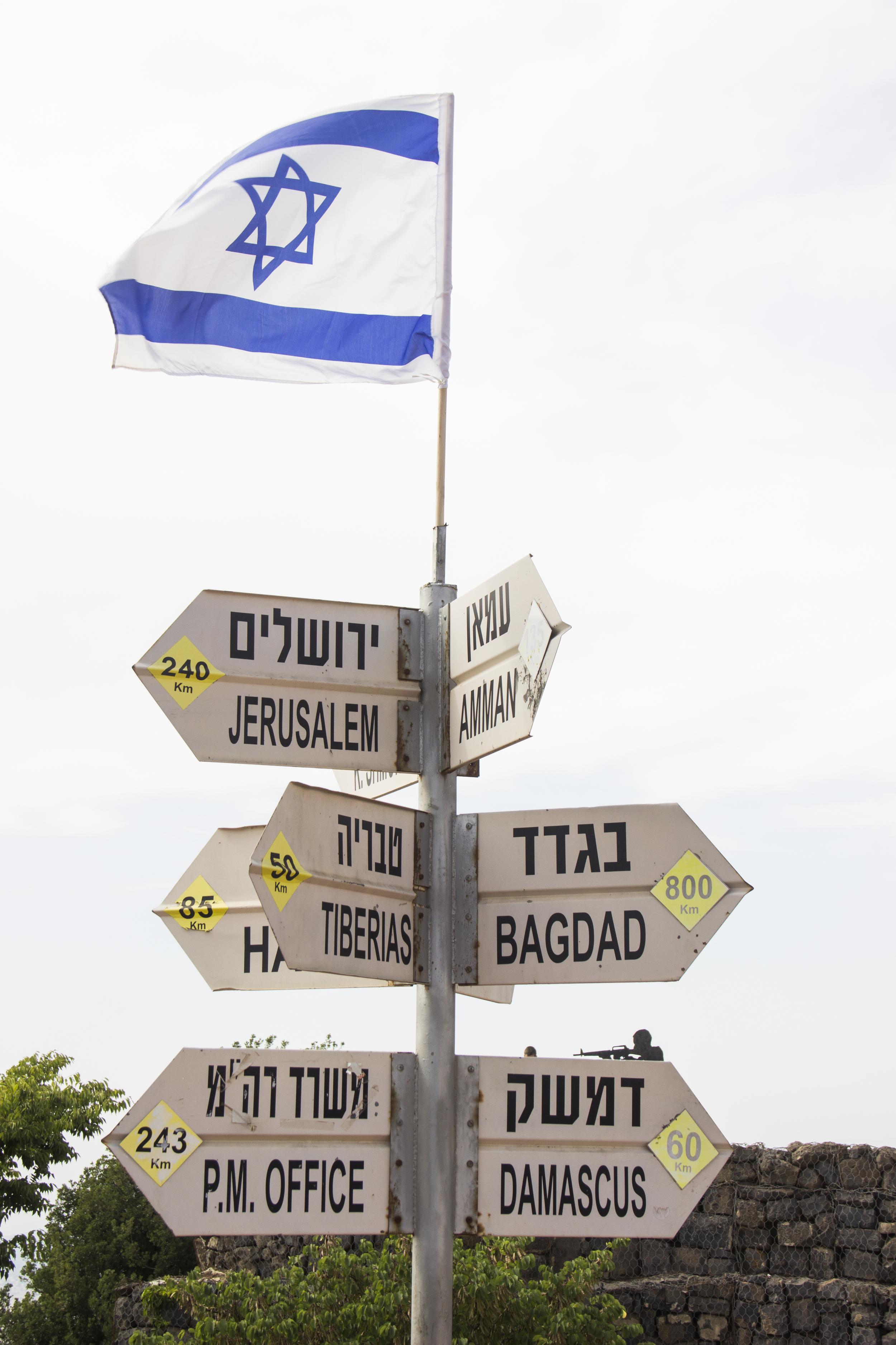 israel1-81.jpg