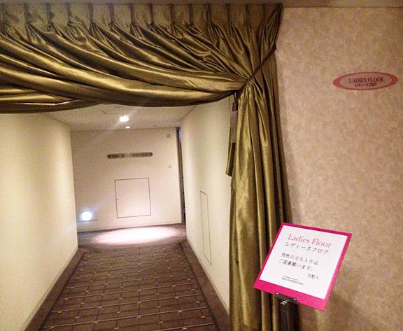 Coll-Japan-2015-Hotel-Ladies-Floor-hallway_72.jpg