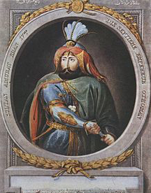 Sultan Murad IV_Anti-coffee history_WikipediaOrg.jpg