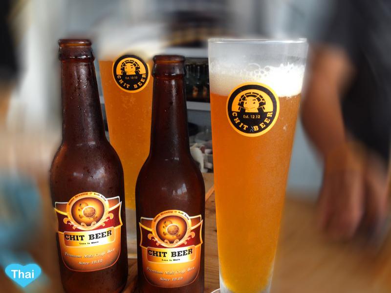 Chit Beer