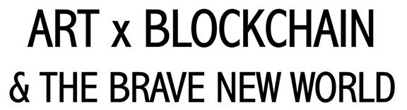 ArtxBlockchain.png