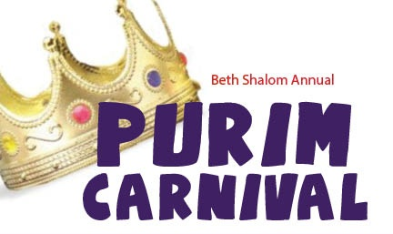 purim+invite.jpg