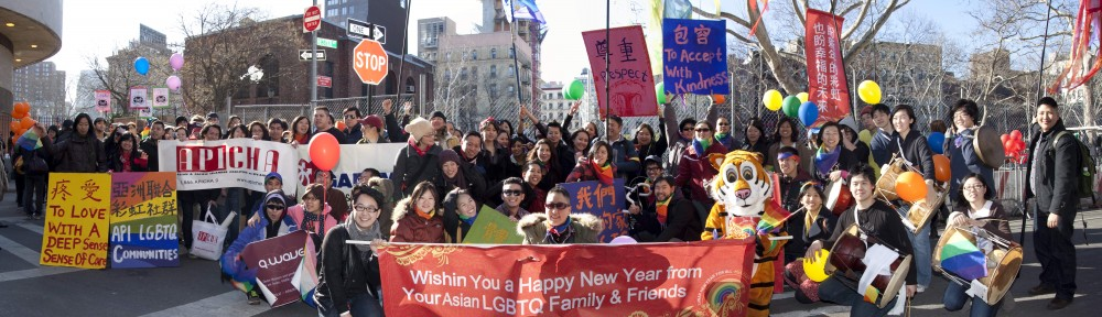 Lunar New Year for All