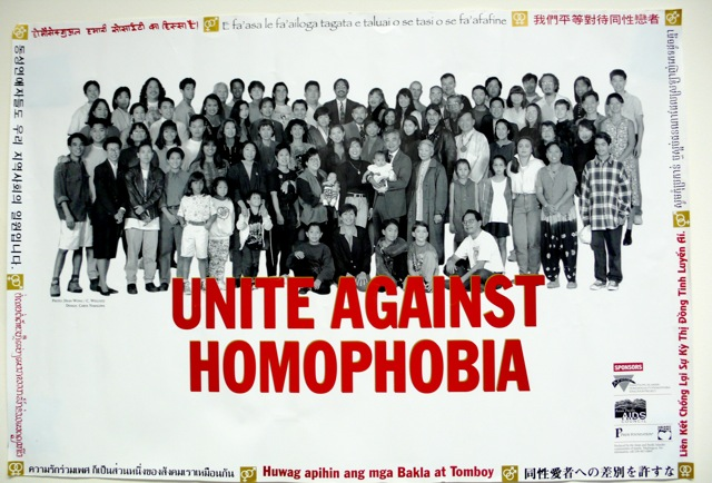 q-wave-unite-against-homophobia