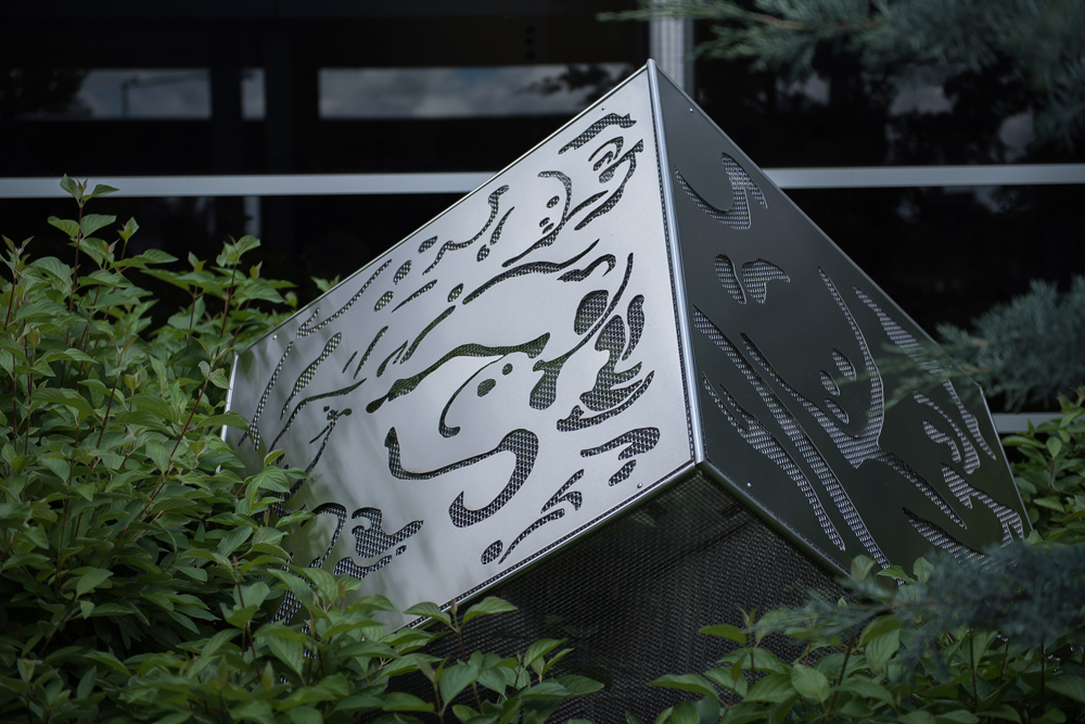 The Cubism Project 2012, lazar cut stainless steel