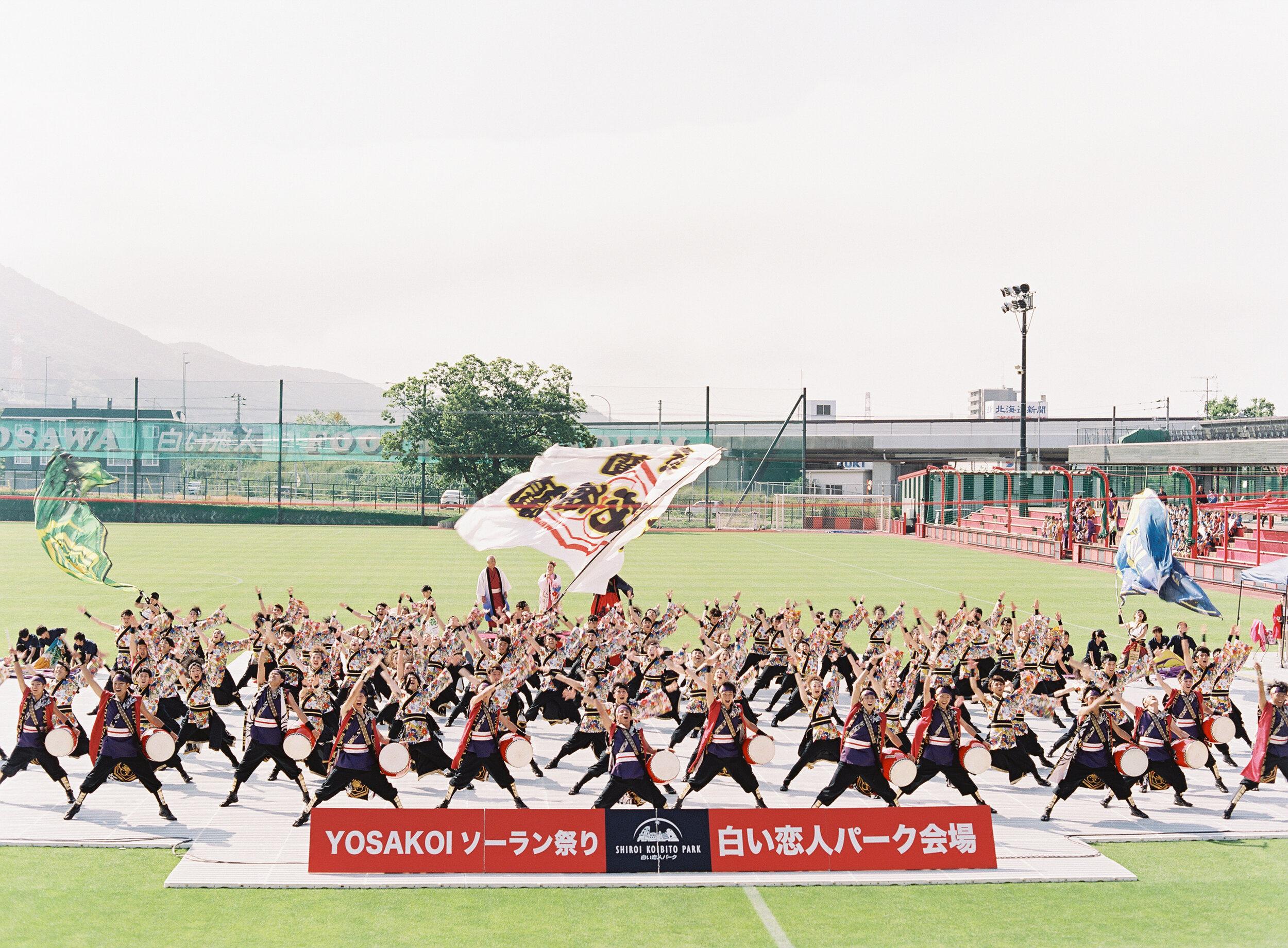 StephanieGanPhoto_Hokkaido-107.jpg