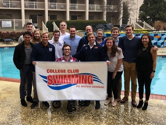 College Club Swimming Summit participants in Atlanta