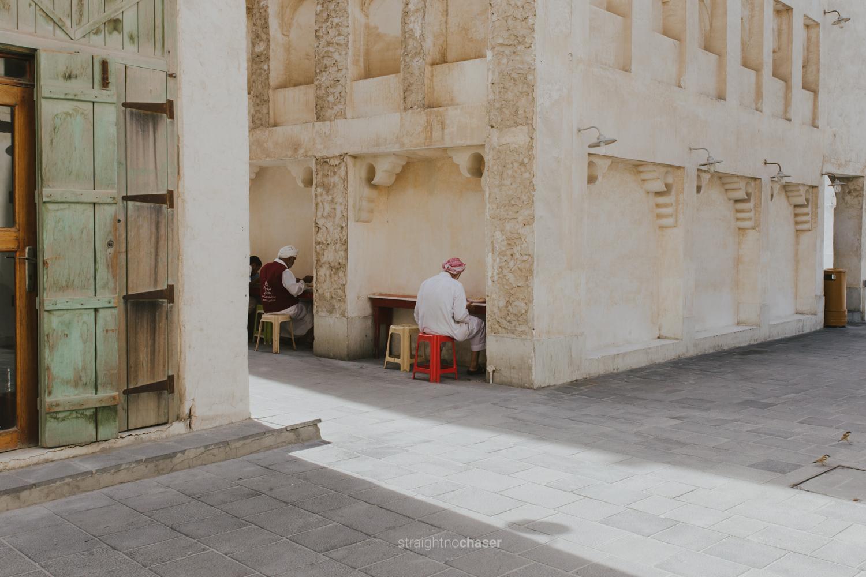 Souk Waqif Bread shop: Doha, Qatar travel photos