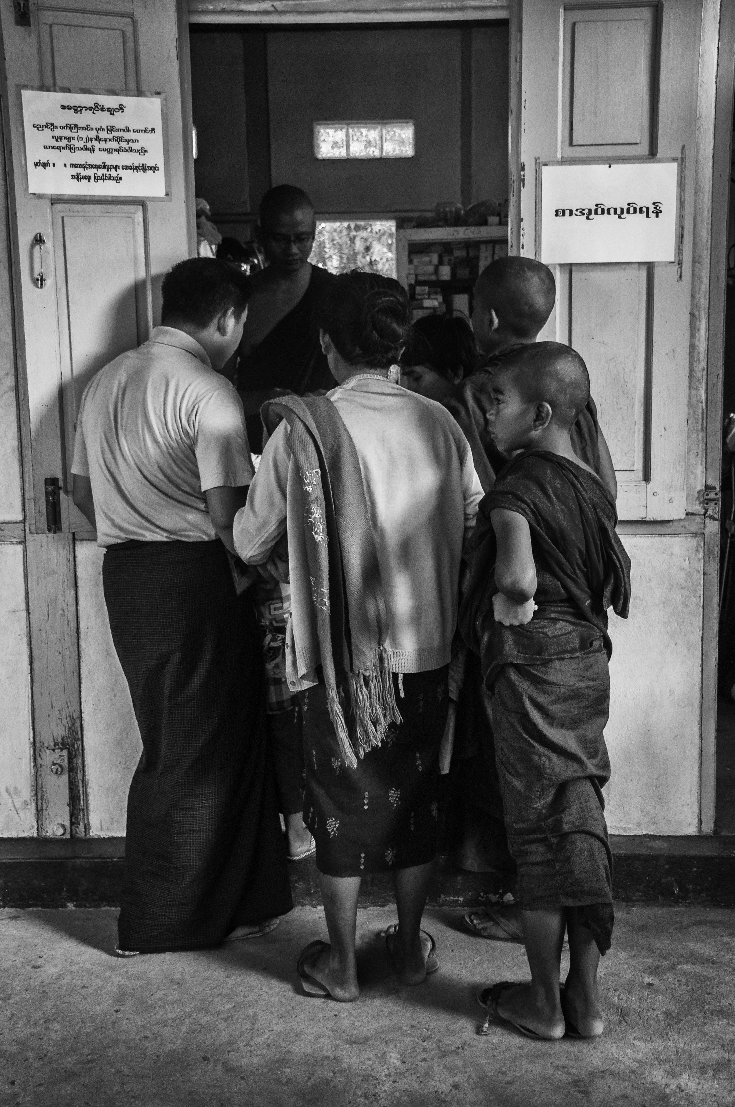 Bagan Pharmacy.jpg