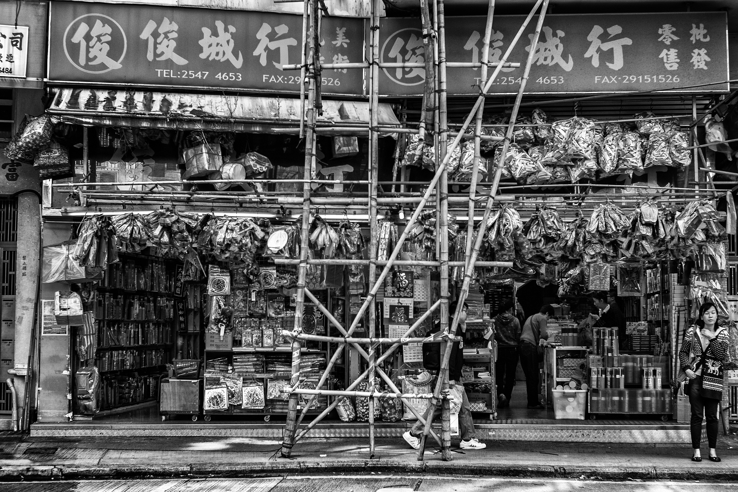 Store HK.jpg